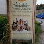 Frauen Kooperative auf Zakynthos